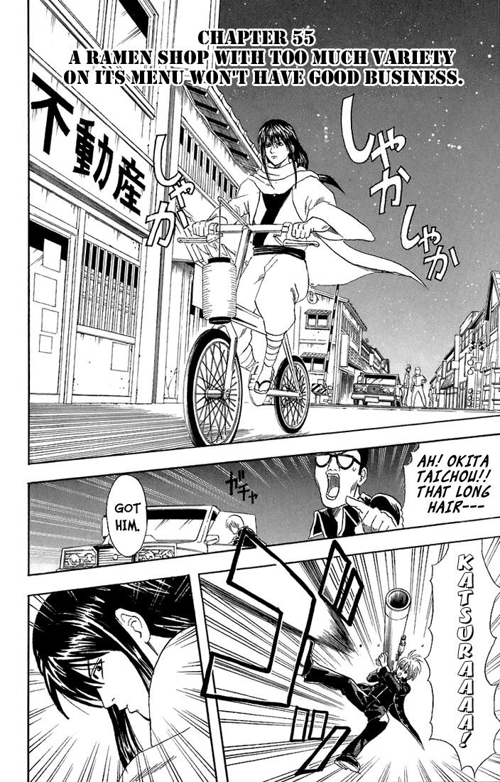 Gintama Chapter, 55 image 003
