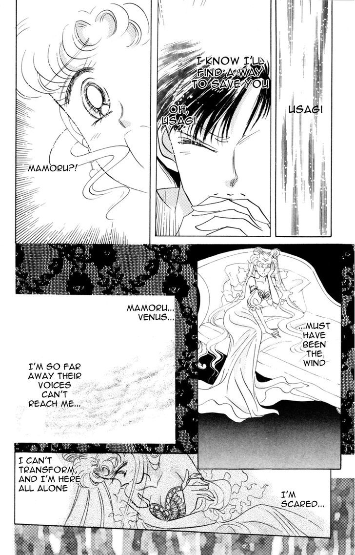 Sailor Moon, Cahpter 21 image 027