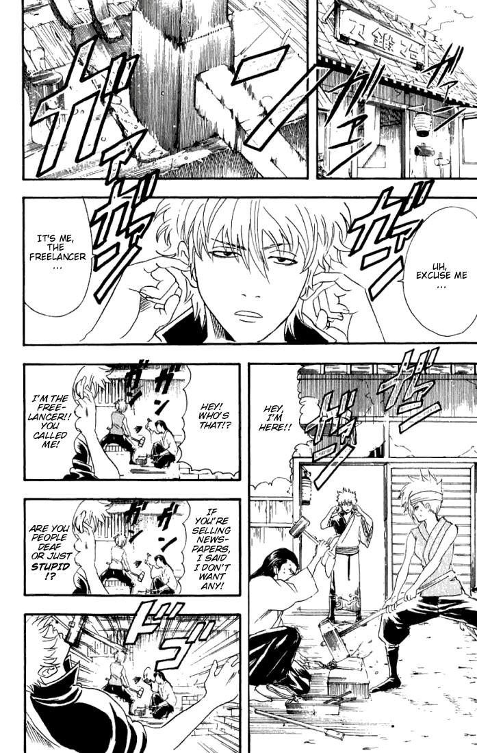 Gintama Chapter, 89 image 009