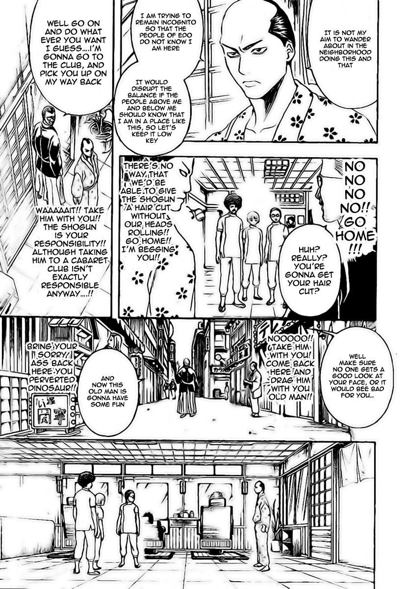 Gintama Chapter, 232 image 003
