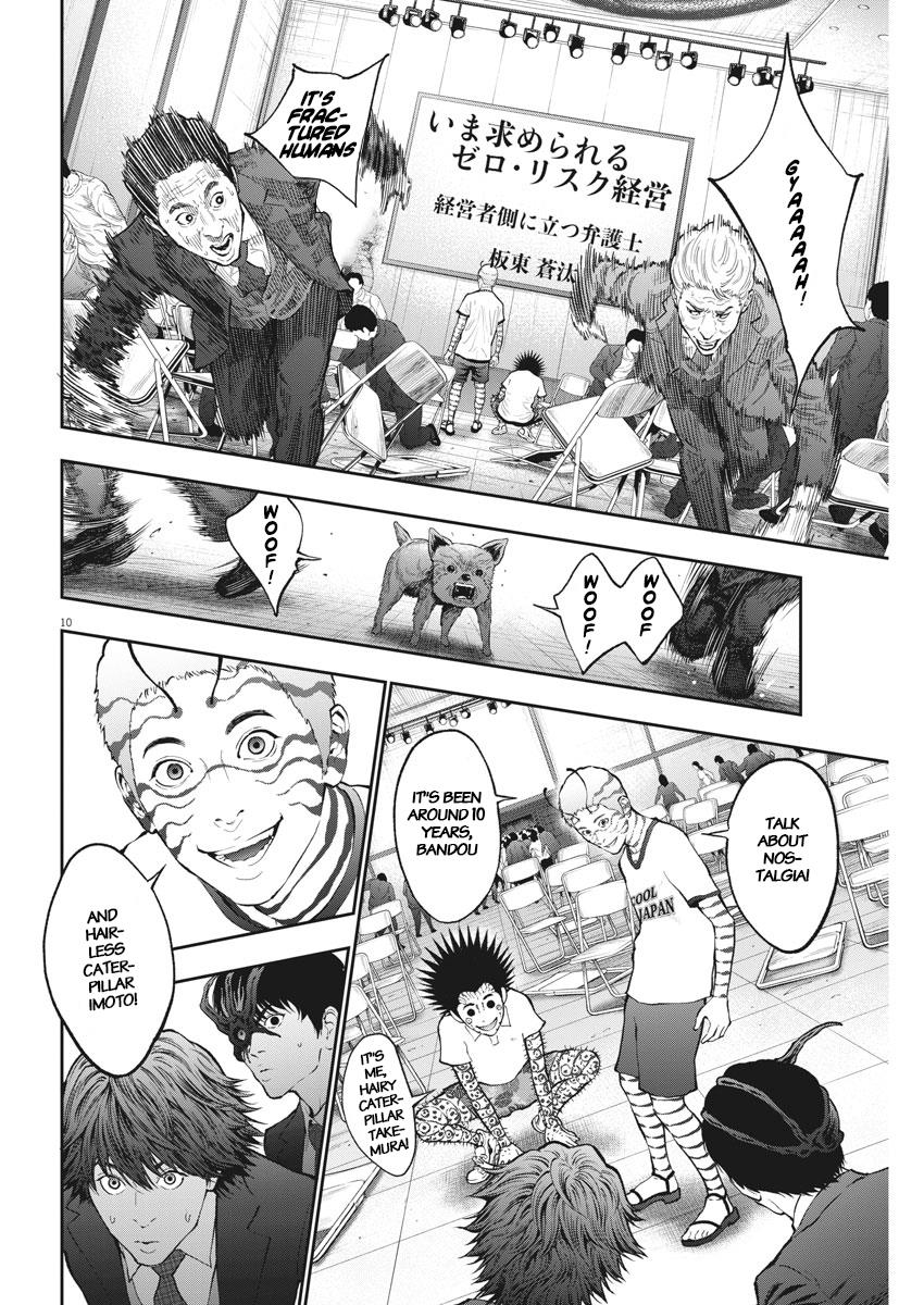 Chapter 73 image 010