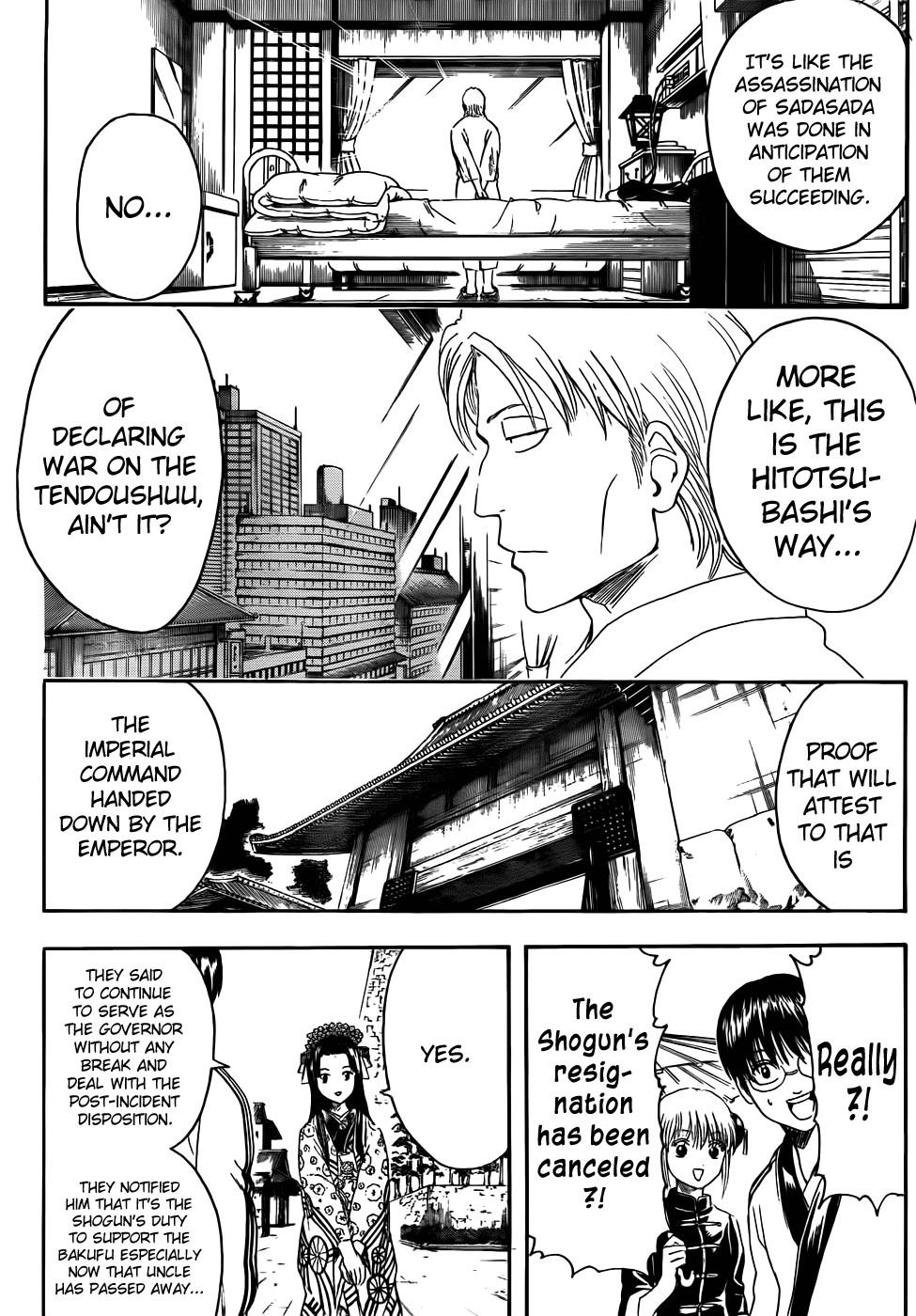 Gintama Chapter, 399 image 002