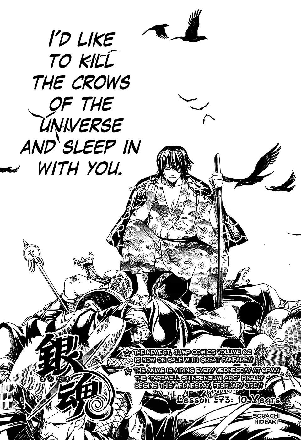 Gintama Chapter, 574 image 003
