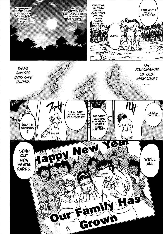 Gintama Chapter, 294 image 018