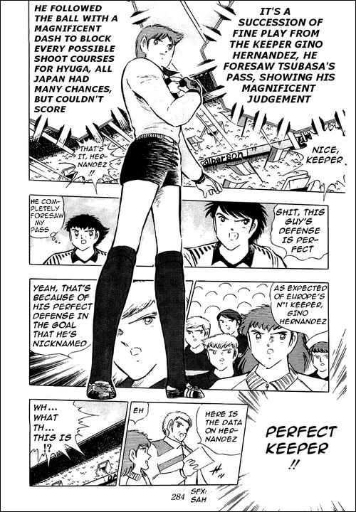 Captain Tsubasa, Chapter 91 image 039