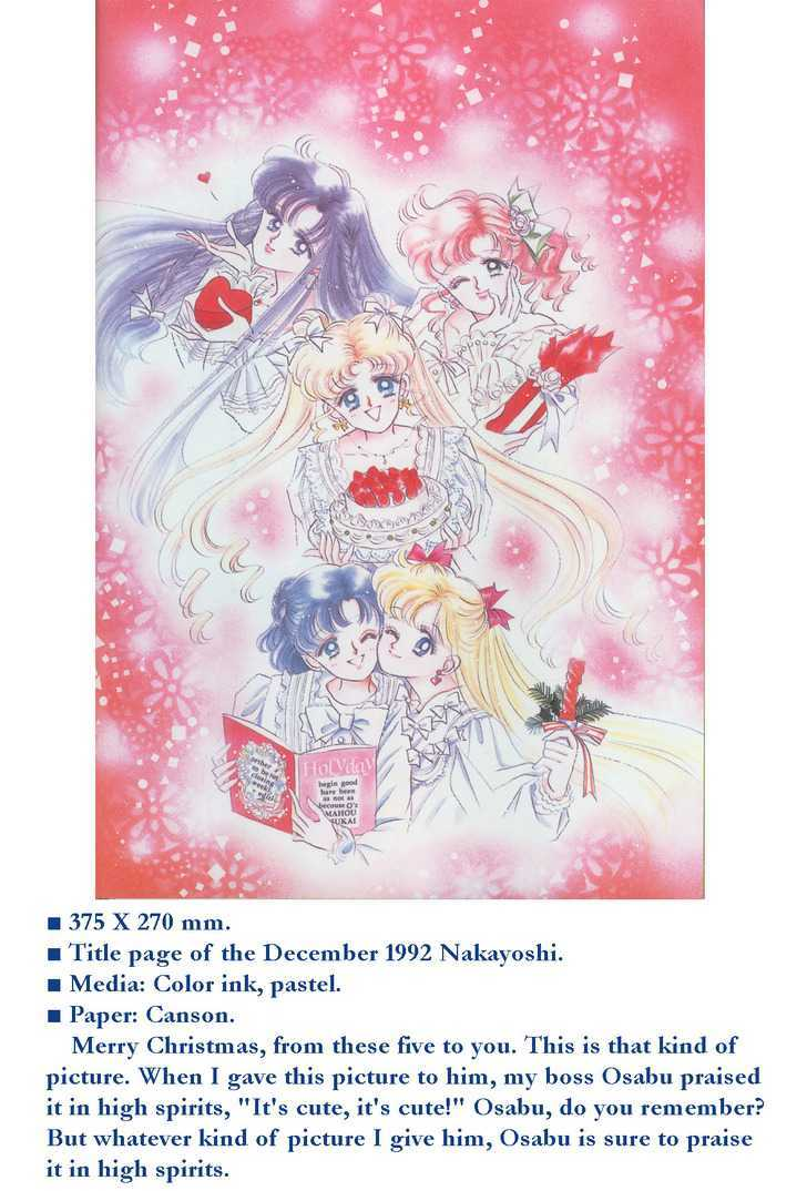 Sailor Moon, Cahpter 1 image 037