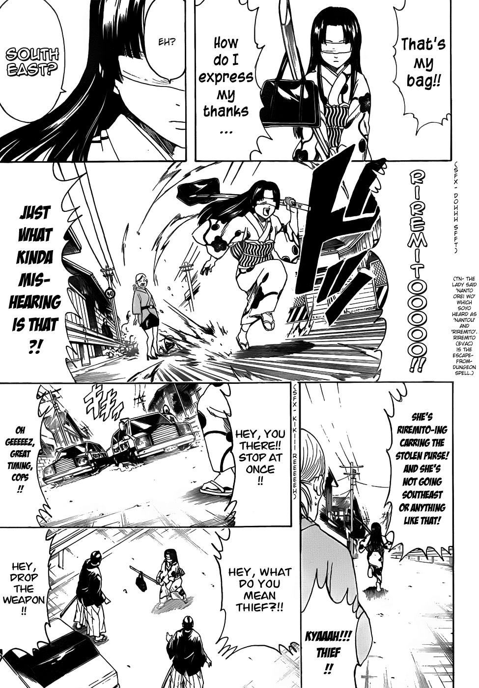 Gintama Chapter, 411 image 009