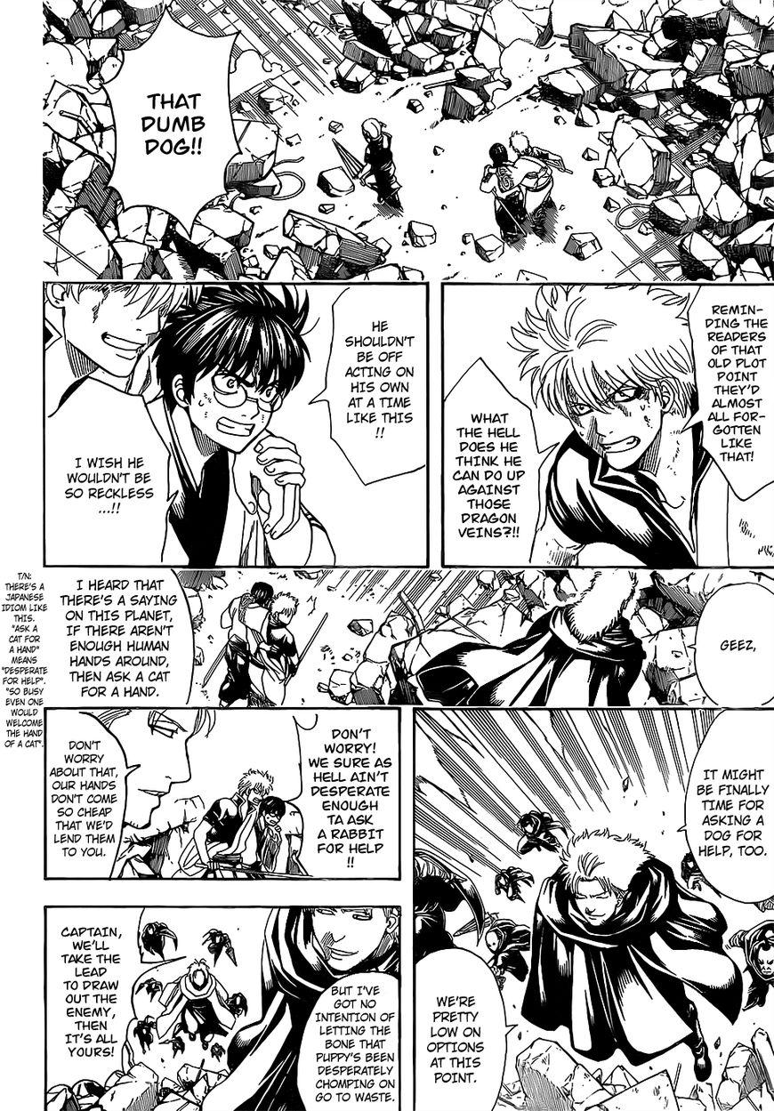 Gintama Chapter, 651 image 006