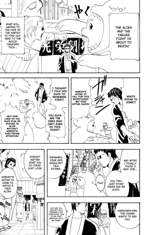 Gintama Chapter, 60 image 006