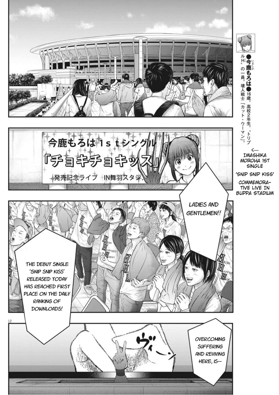 Chapter 38 image 012