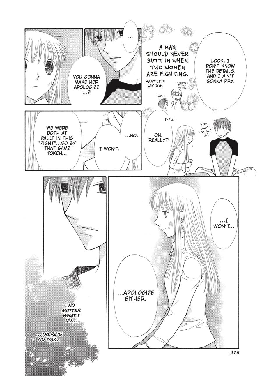 Fruits Basket, Chapter 114 image 024