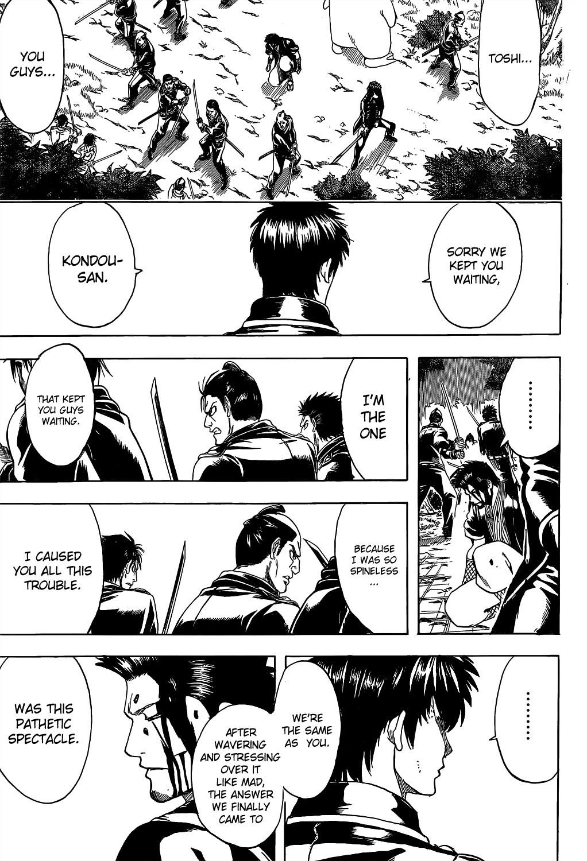 Gintama Chapter, 538 image 009