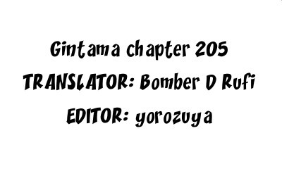 Gintama Chapter, 205 image 020