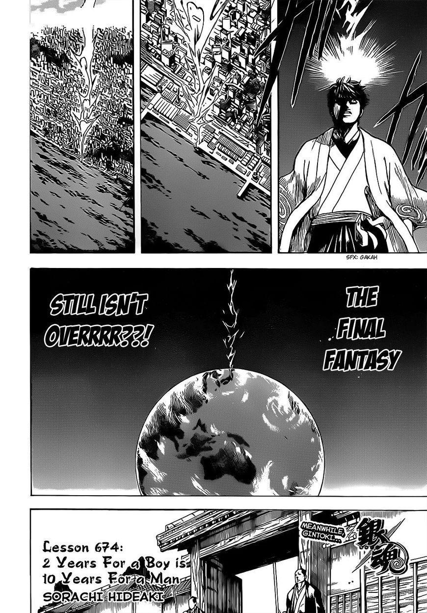 Gintama Chapter, 674 image 004