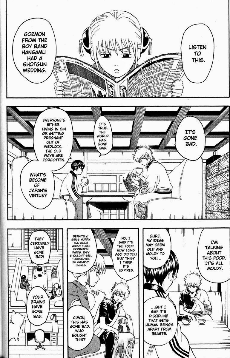 Gintama Chapter, 80 image 015