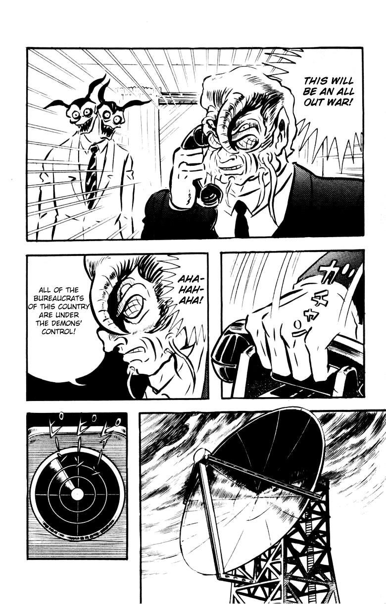 Devilman, Chapter 4 image 036