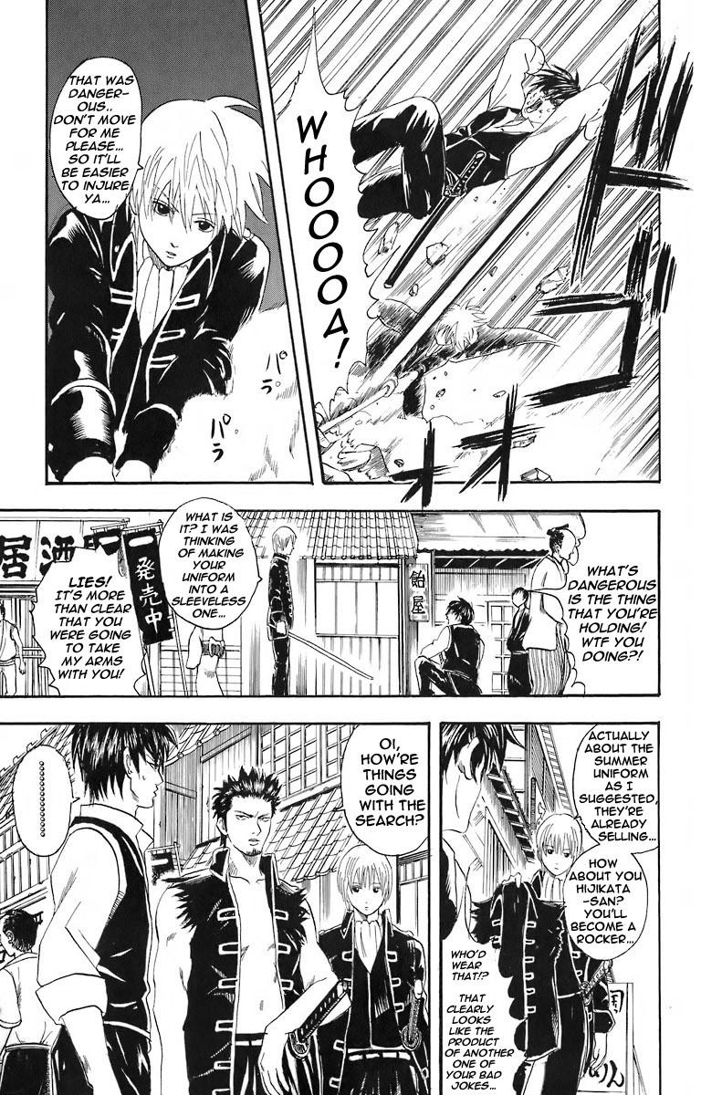 Gintama Chapter, 23 image 009
