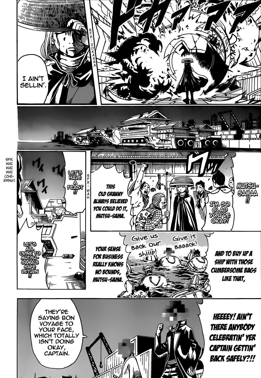 Gintama Chapter, 480 image 012
