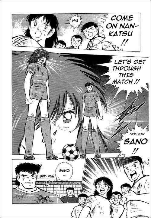 Captain Tsubasa, Chapter 67 image 062