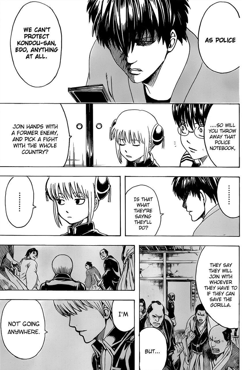 Gintama Chapter, 529 image 011