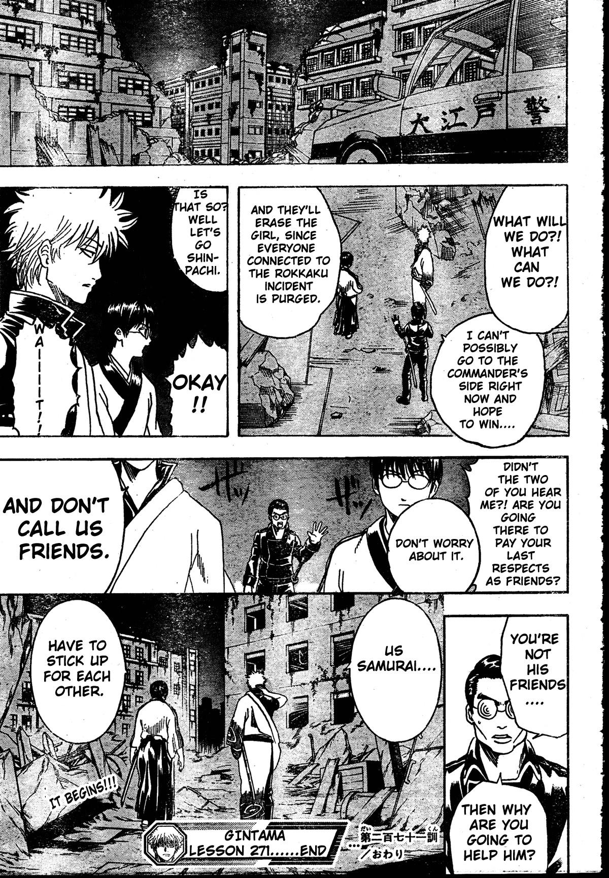 Gintama Chapter, 271 image 019