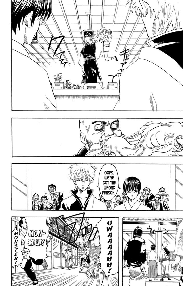 Gintama Chapter, 57 image 017