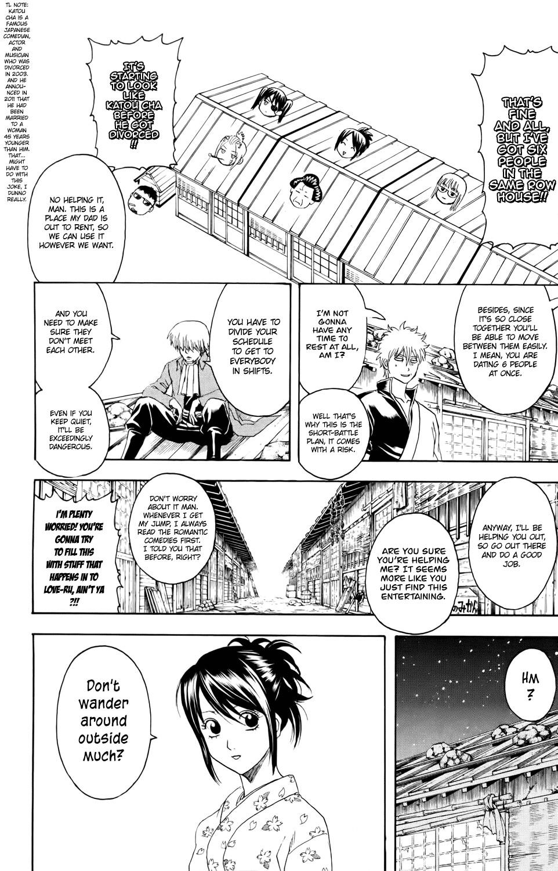 Gintama Chapter, 337 image 010
