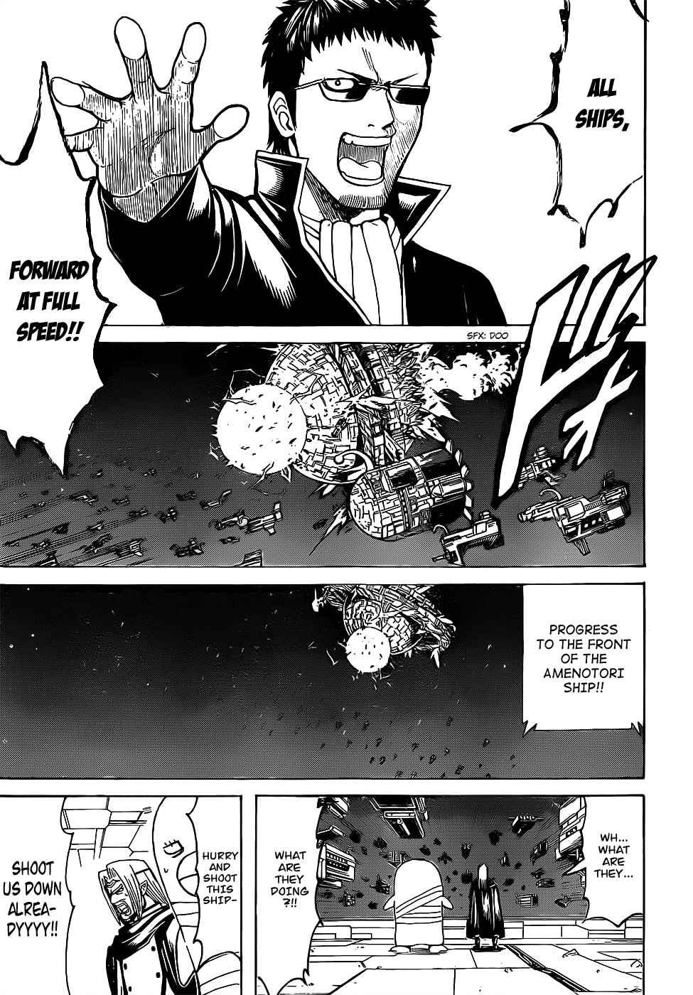 Gintama Chapter, 656 image 005