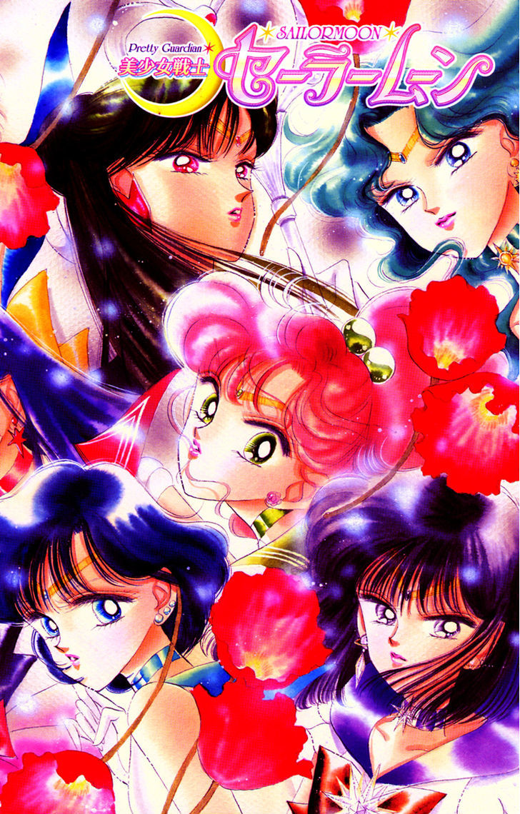 Sailor Moon, Cahpter 36 image 004