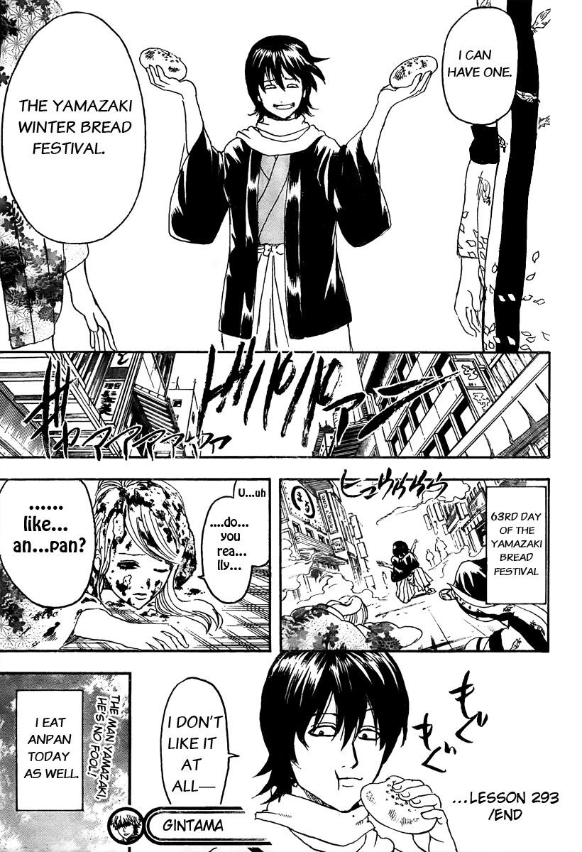 Gintama Chapter, 293 image 019