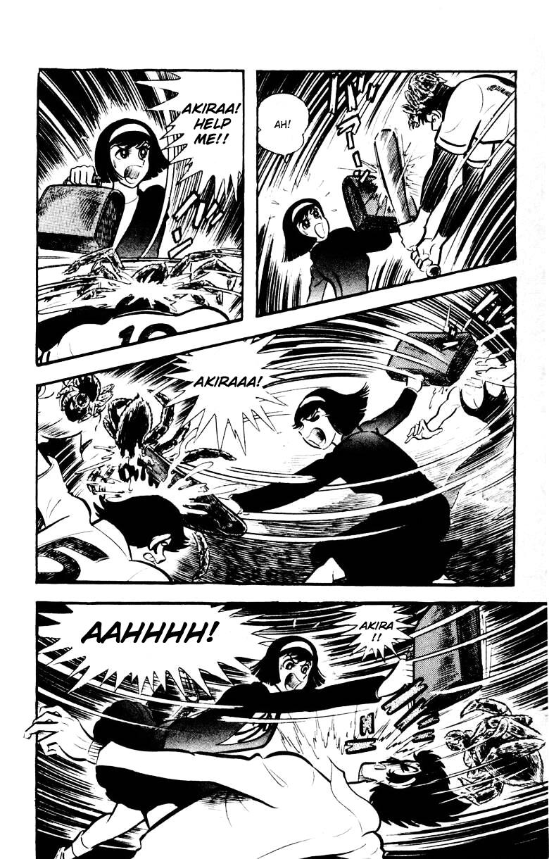 Devilman, Chapter 3 image 087