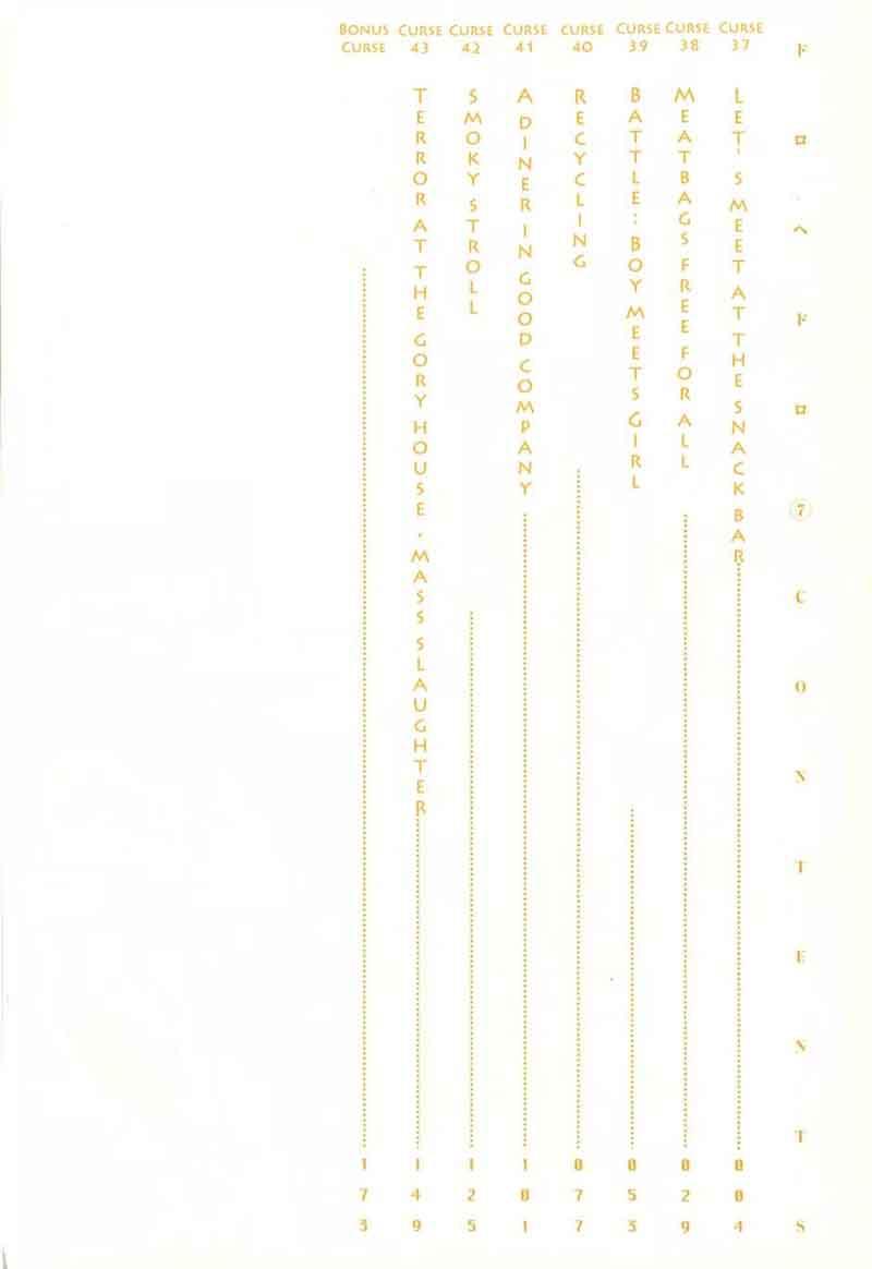 Dorohedoro, Chapter 37 image 004