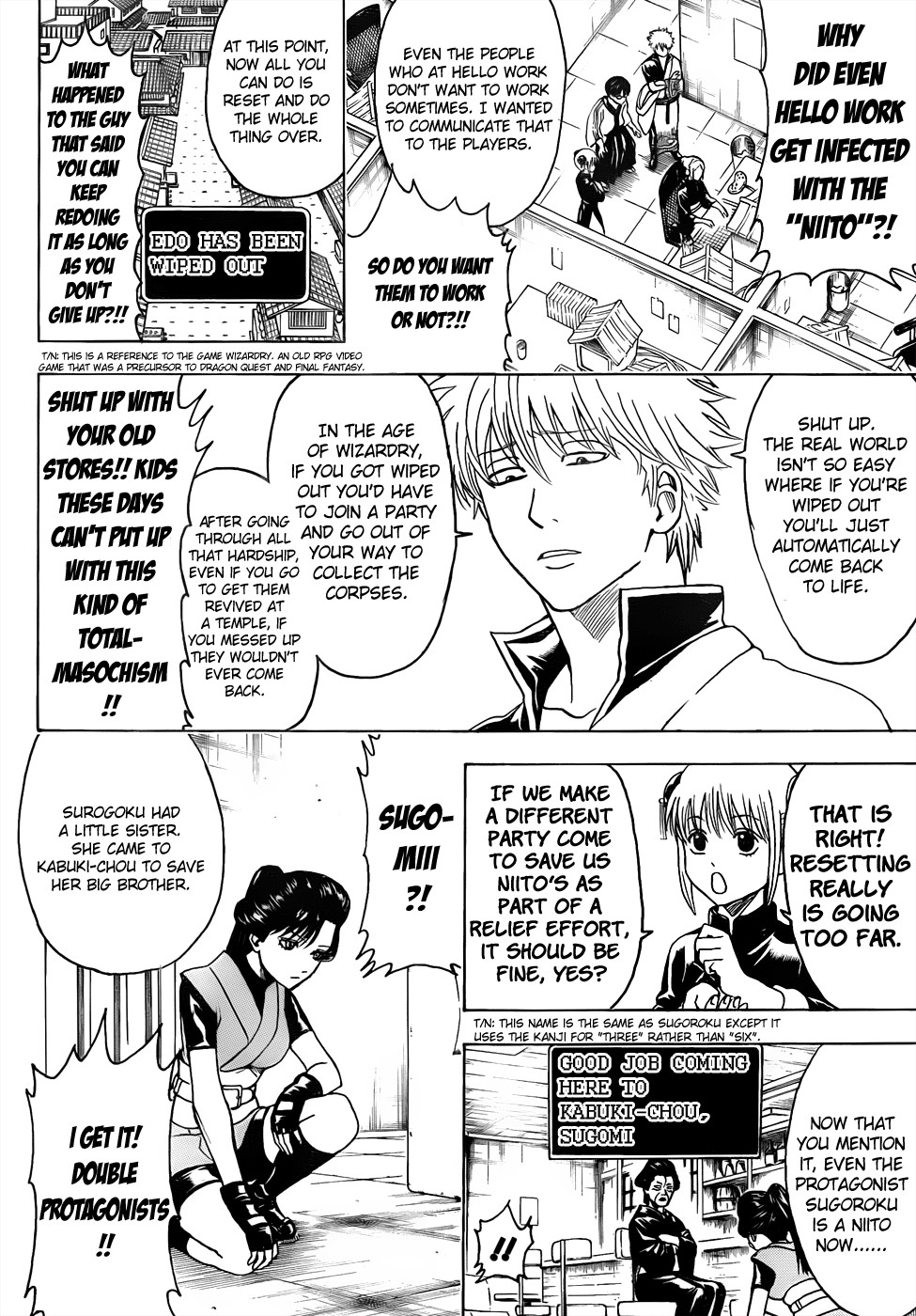 Gintama Chapter, 430 image 012