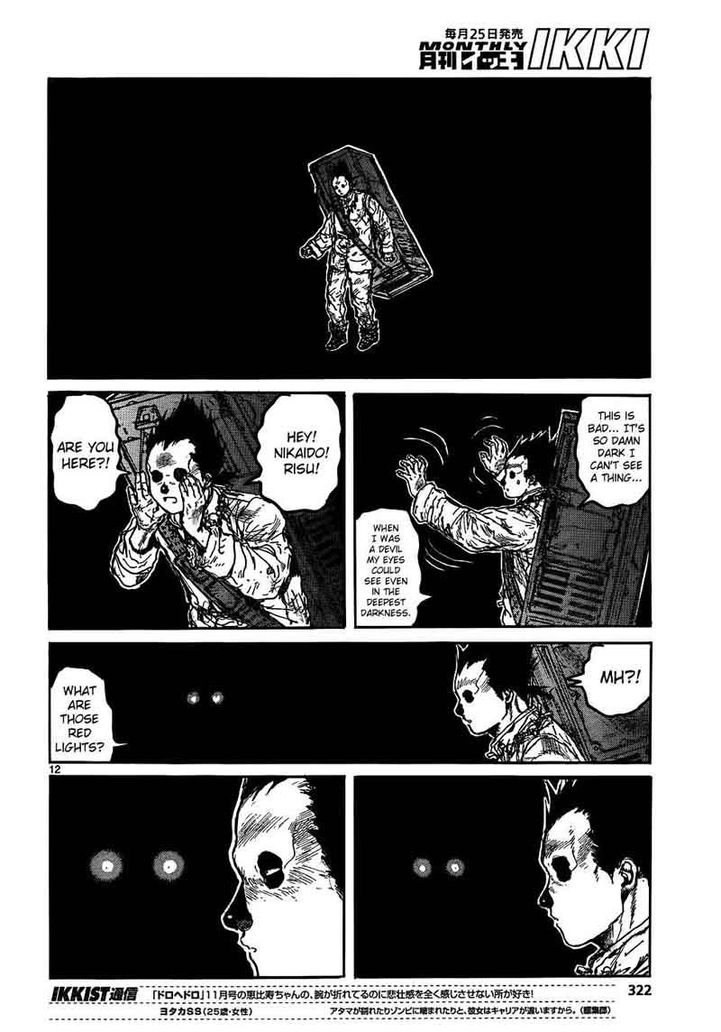 Dorohedoro, Chapter 112 image 014