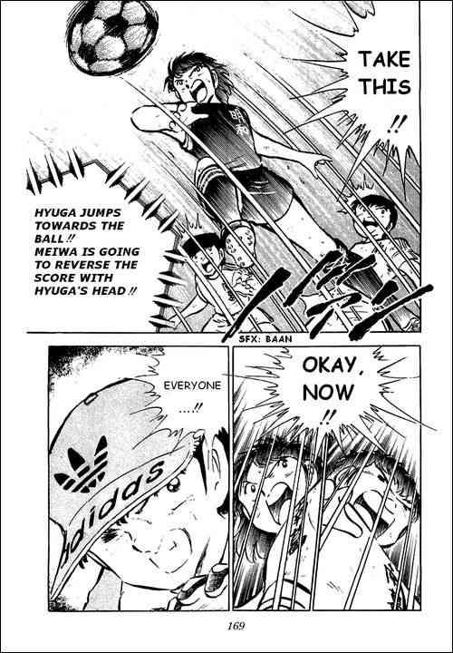 Captain Tsubasa, Chapter 41 image 021