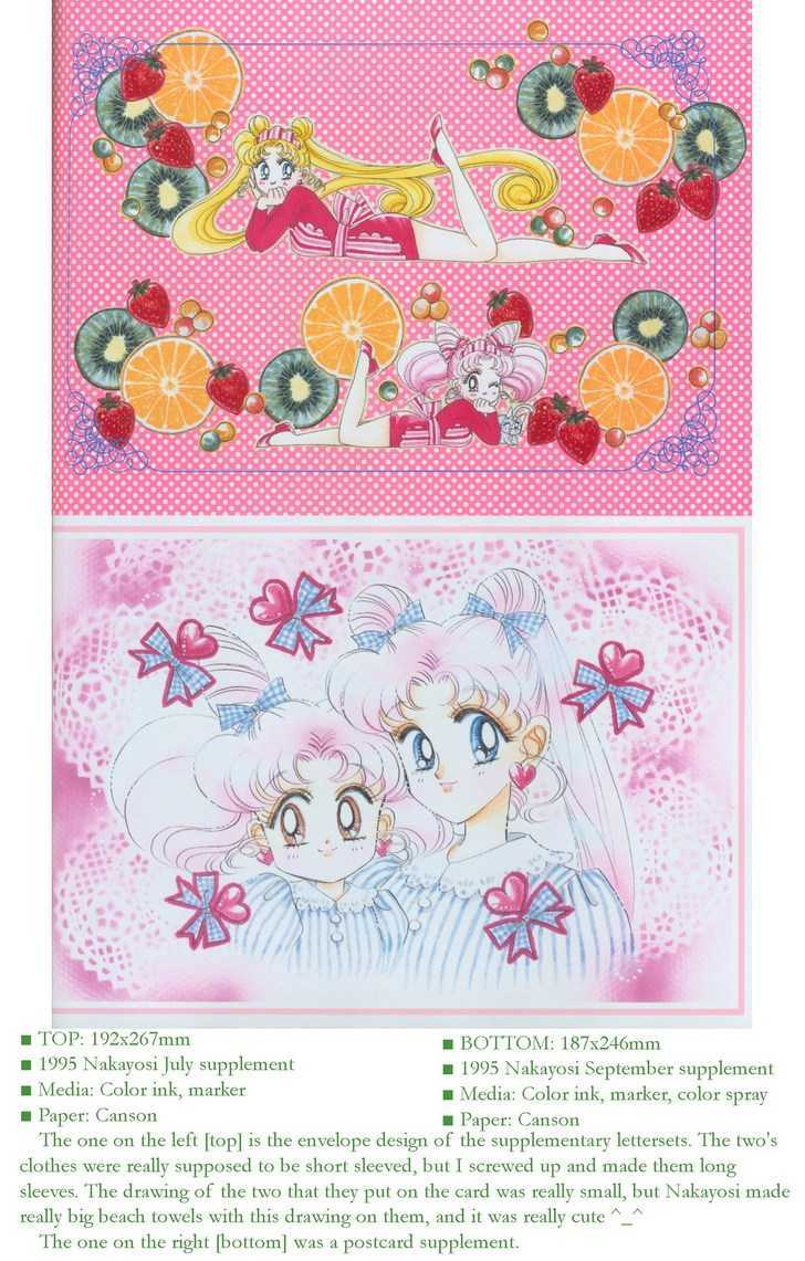 Sailor Moon, Cahpter 4 image 032