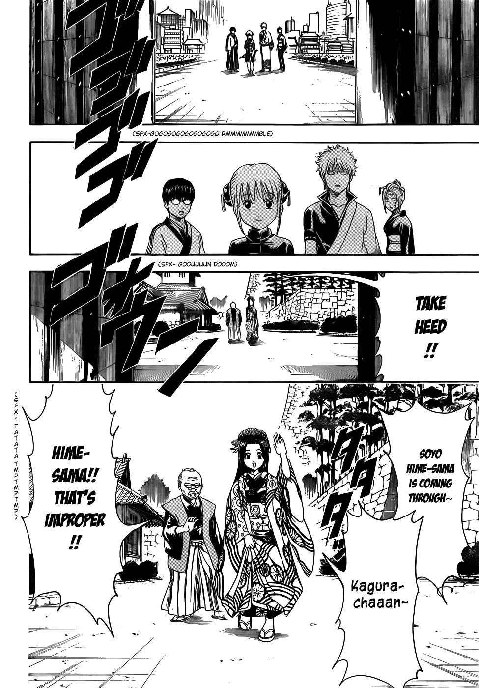 Gintama Chapter, 387 image 006
