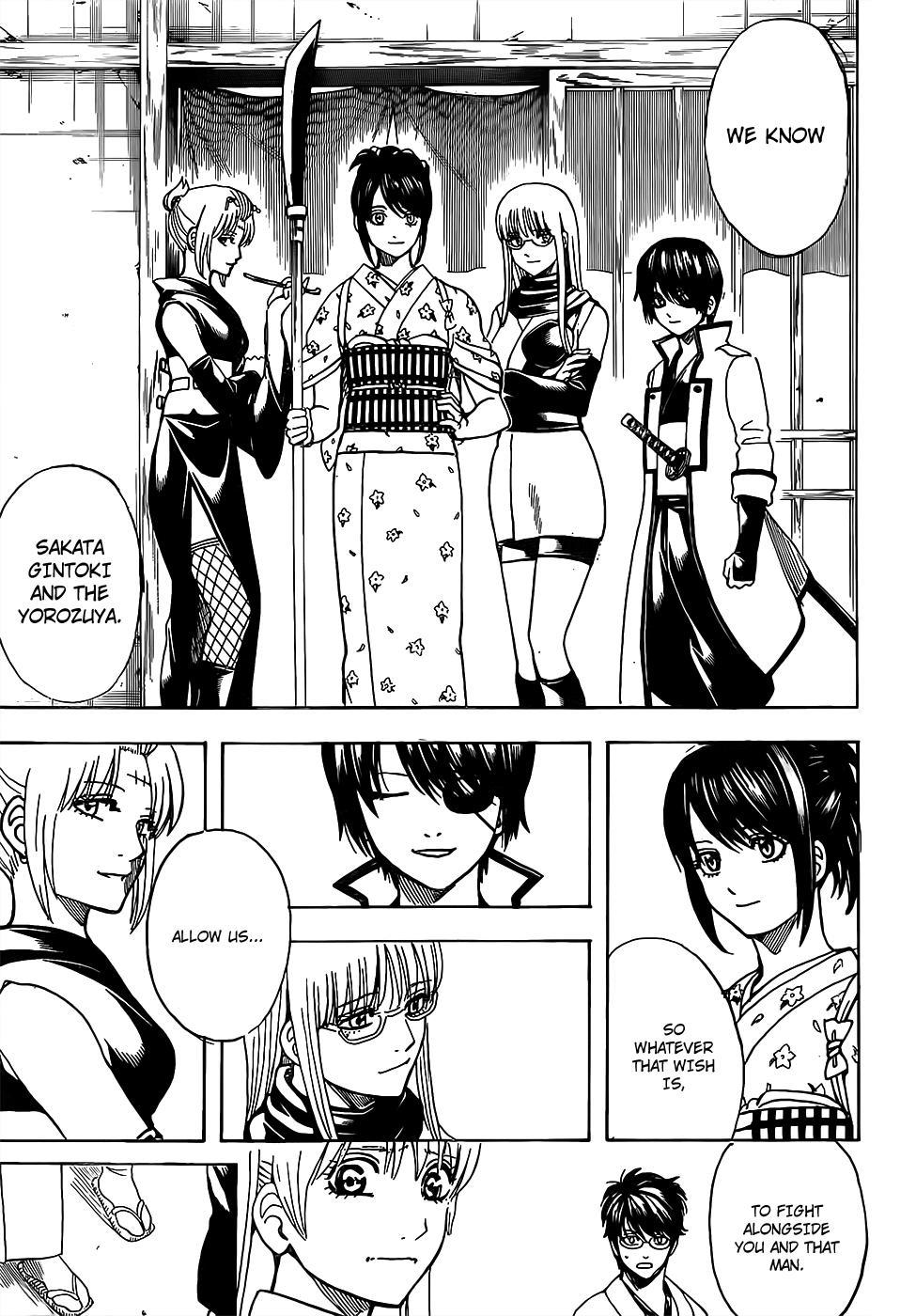 Gintama Chapter, 697 image 017