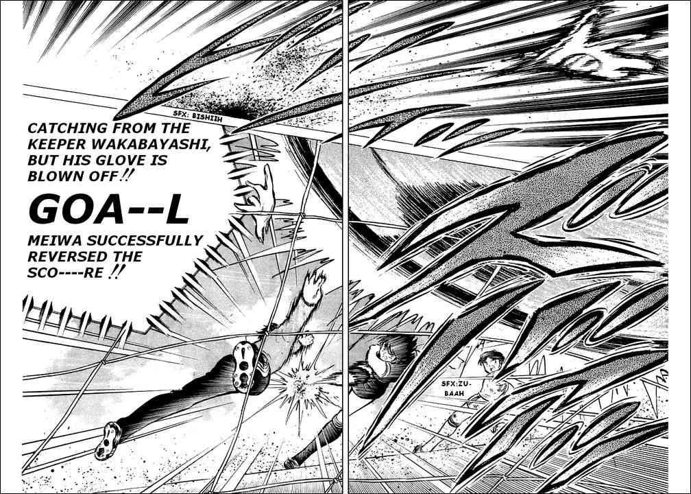 Captain Tsubasa, Chapter 42 image 030
