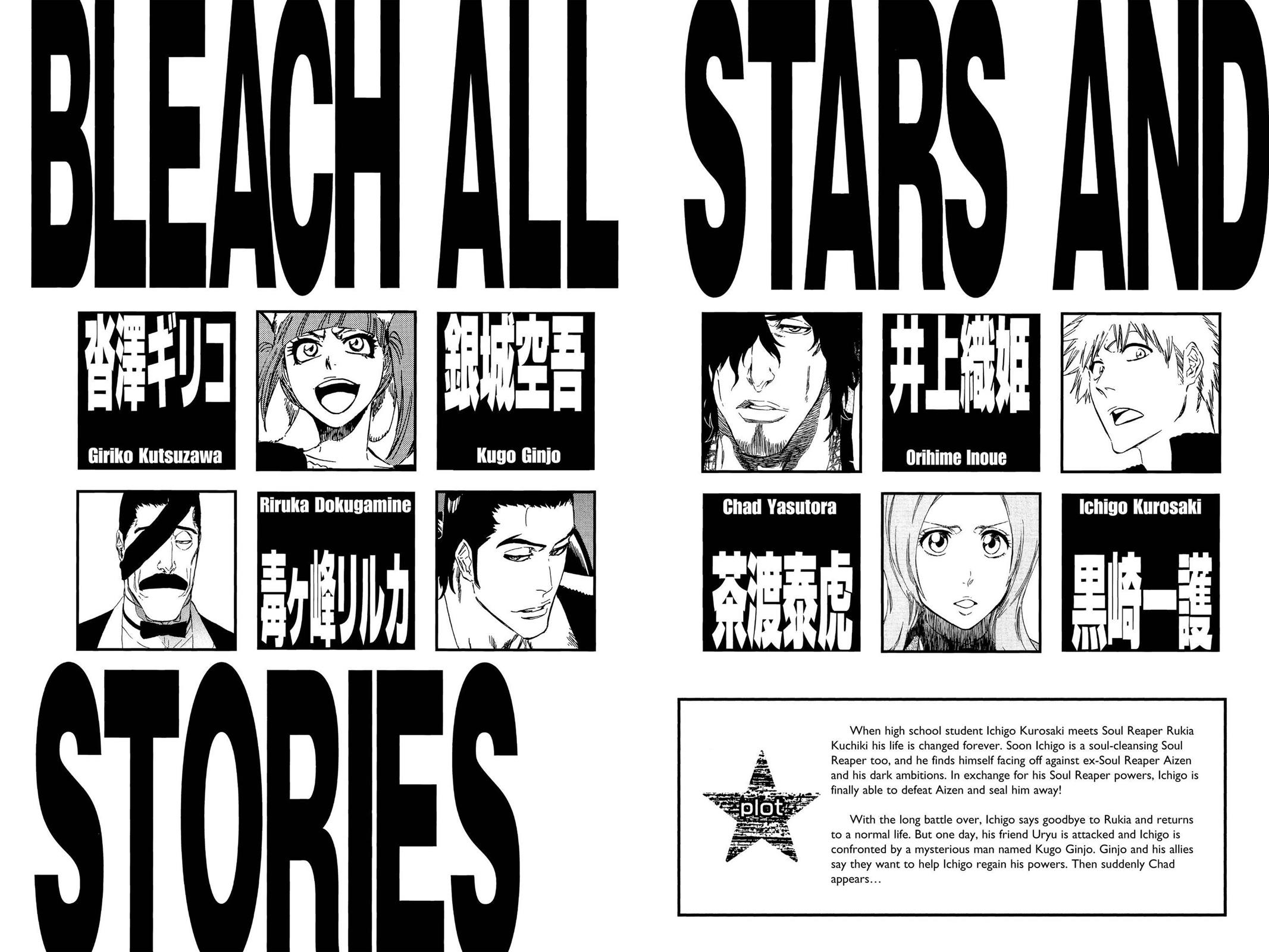 Bleach, Chapter 433 image 005