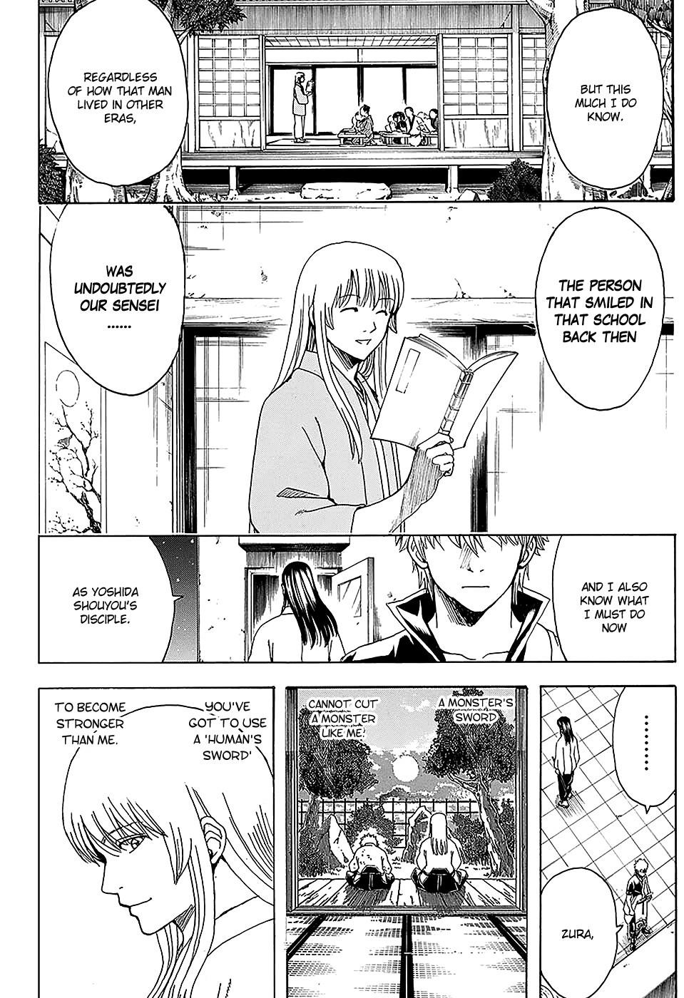 Gintama Chapter, 555 image 004