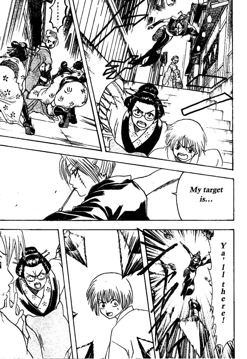 Gintama Chapter, 211 image 015