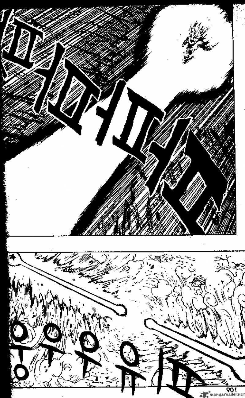 Dragon Ball, Chapter 417 image 001