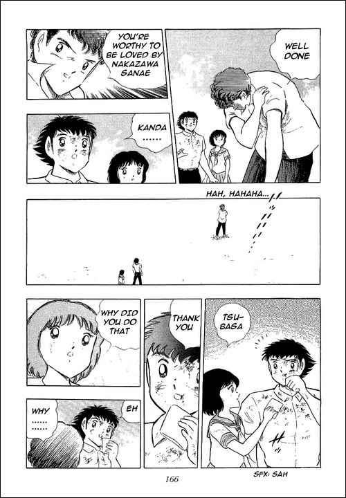 Captain Tsubasa, Chapter 109 image 044