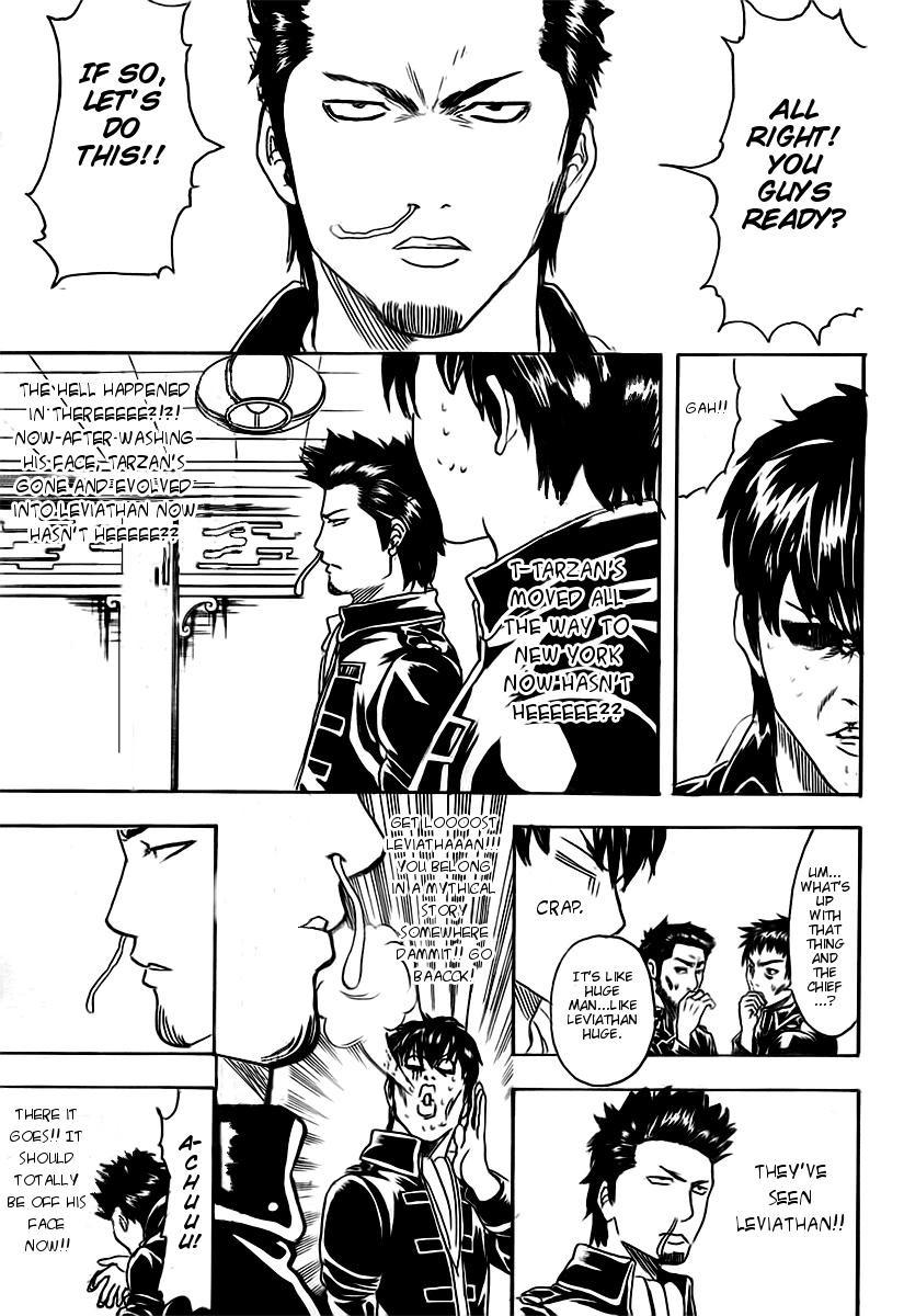 Gintama Chapter, 281 image 007