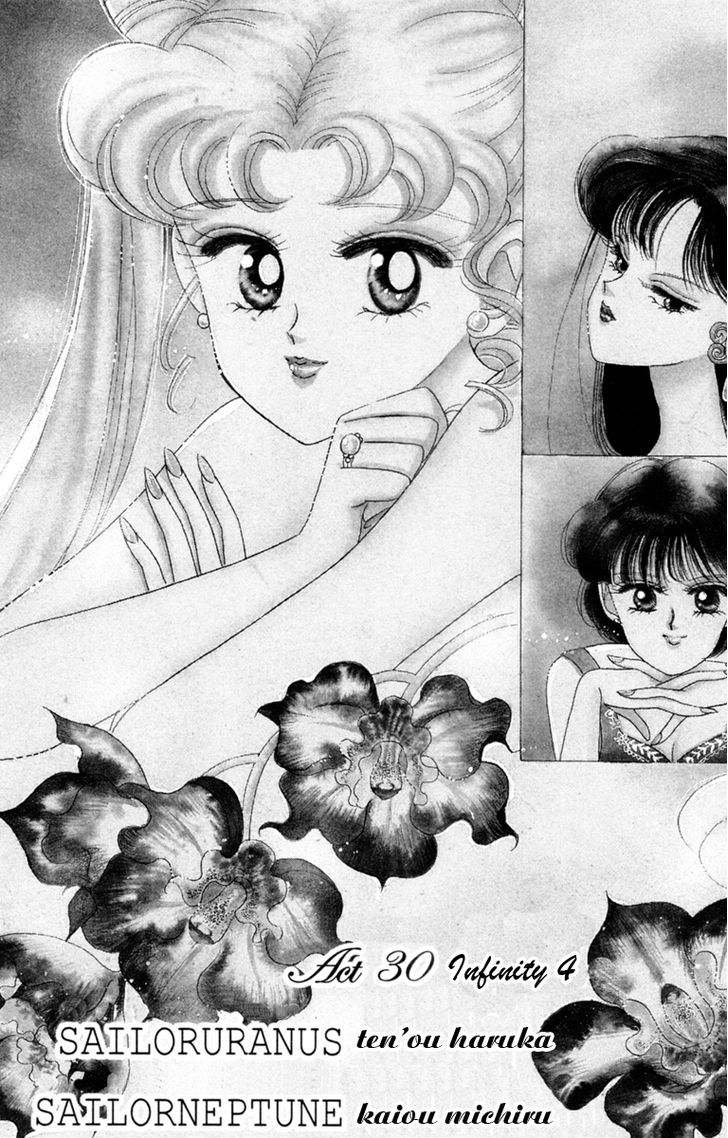 Sailor Moon, Cahpter 30 image 002