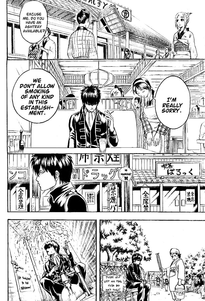 Gintama Chapter, 202 image 005