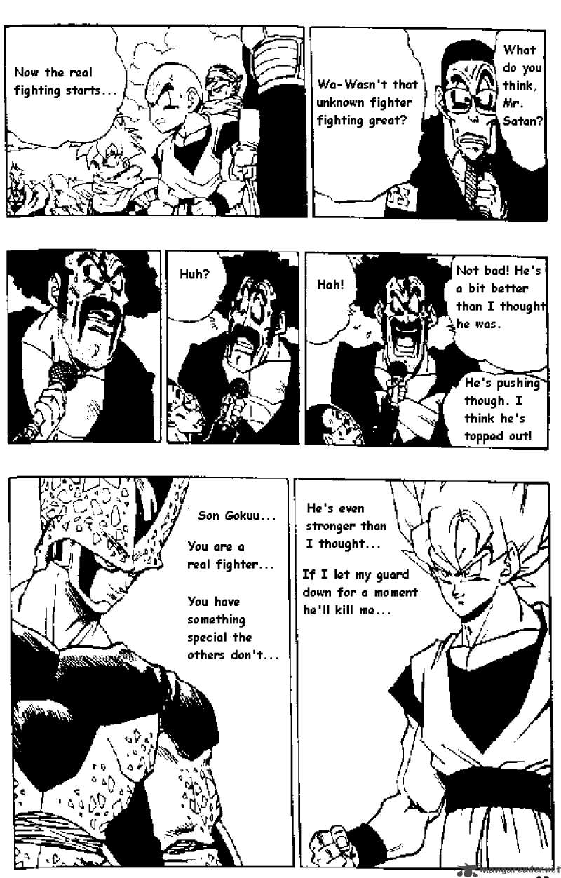 Dragon Ball, Chapter 399 image 002