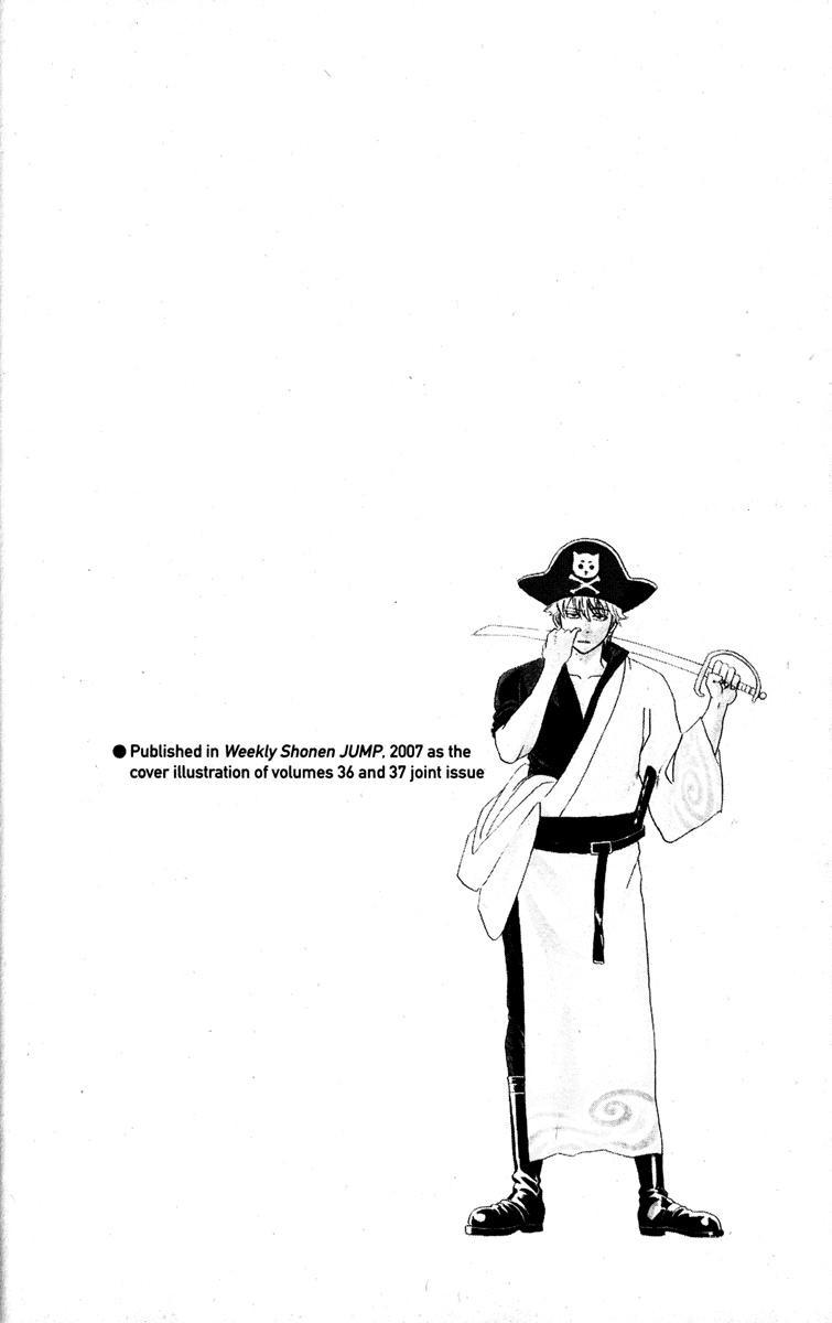 Gintama Chapter, 141 image 020