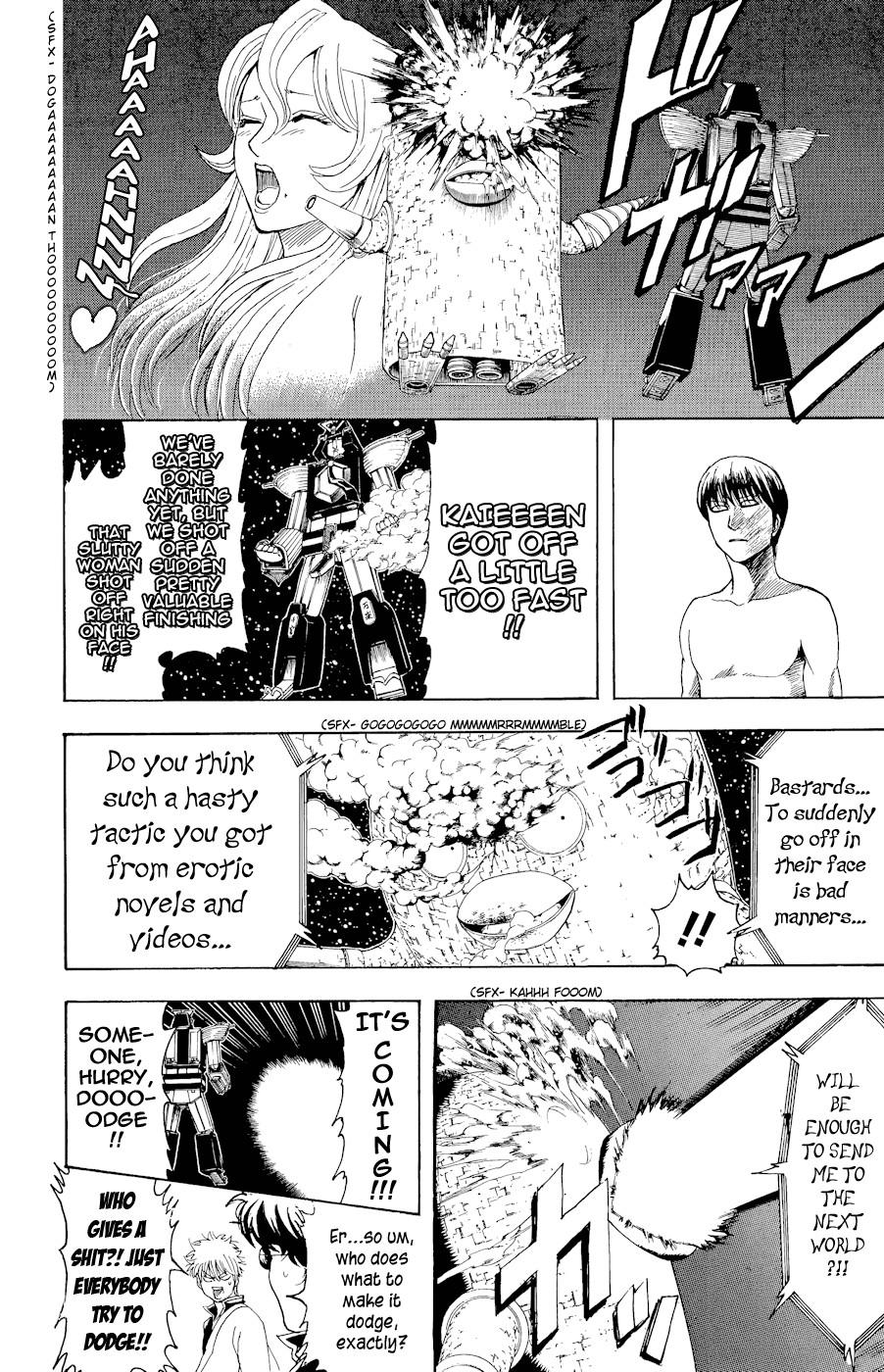 Gintama Chapter, 359 image 007